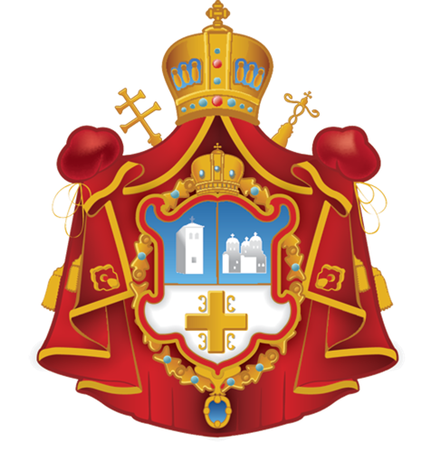 St. Petka's Serbian Orthodox Church Logo