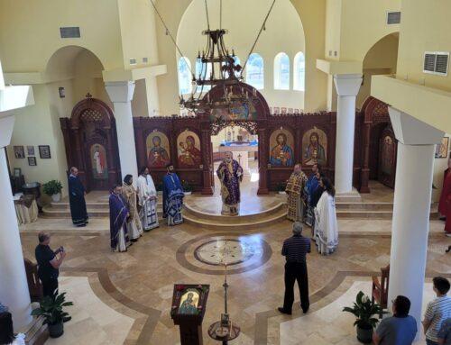 Четрдесетовни Парастос Епископу, Учитељу и оцу нашем Атанасију
